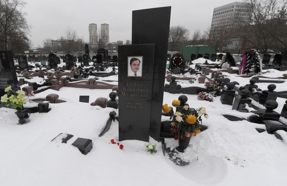 Why You Keep Hearing the Name Magnitsky in the News