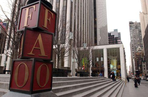 Fifth Avenue FAO Schwarz Flagship