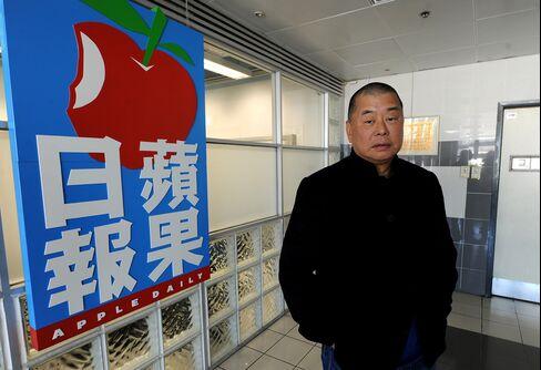 Billionaire Jimmy Lai