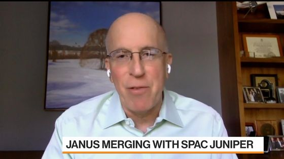 Clearlake-Backed Manufacturer Janus Is Merging with SPAC