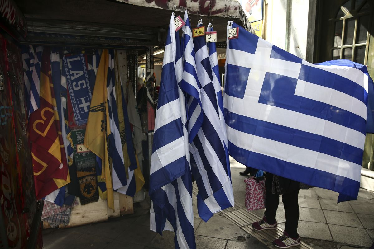Greek Debt's Record Winning Streak Leaves Europe Peers Trailing