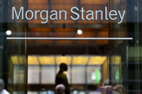 Morgan Stanley Says Leverage Ratio Missed 5% Proposed Minimum