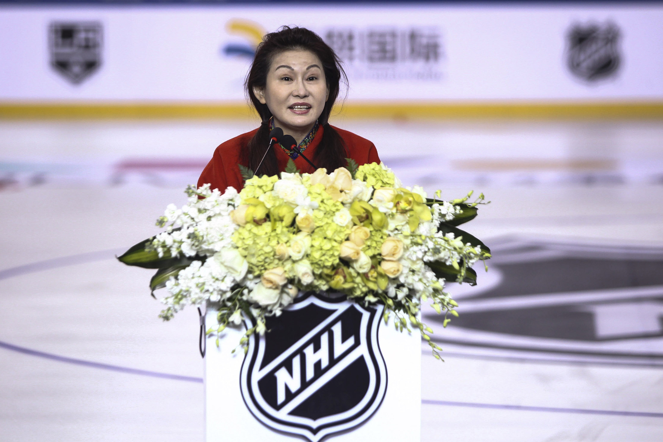 National Hockey League Holds Press Conference In Beijing