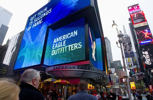 American Eagle Ripe for LBO With Cash Flow Discount