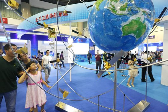 China Threatens U.S. Space Power by Completing Satellite Network