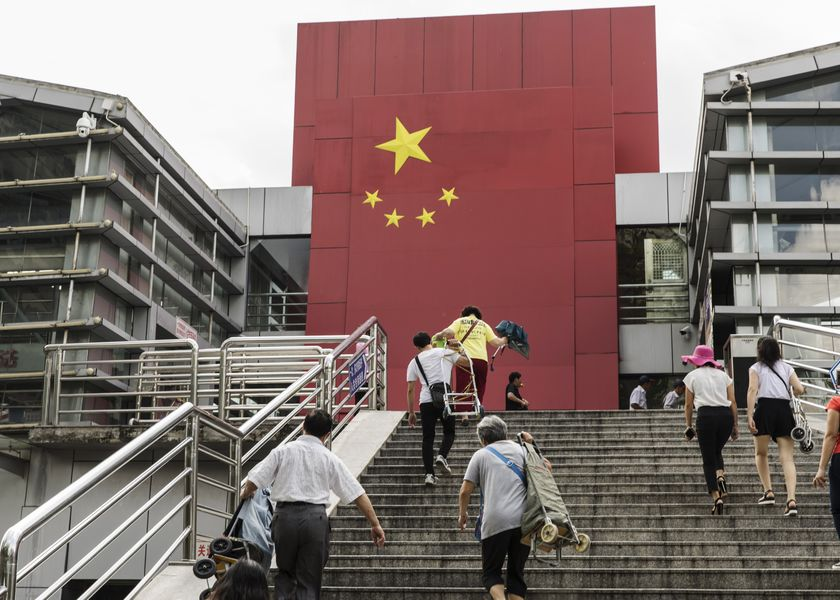 General Economy in The Border City of Shenzhen