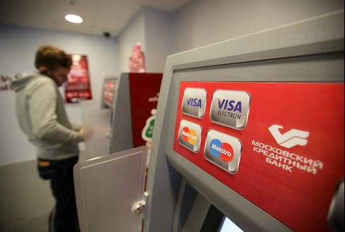 Visa Inc. in Russia