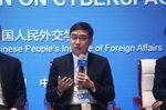 Cheng Wei speaks Jiaxing in 2019.