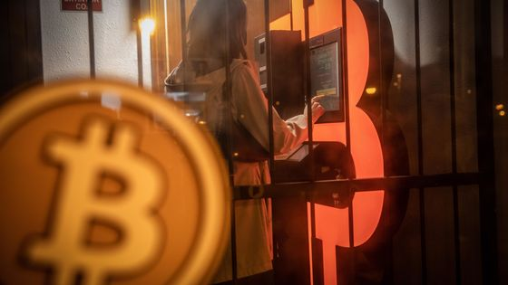 Bitcoin Rebounds After Hitting Lowest Level Since March