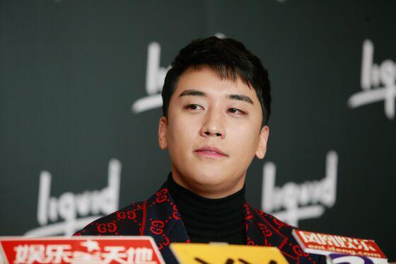 K-Pop Takes aHit After Big Bang Singer Named in Sex Probe