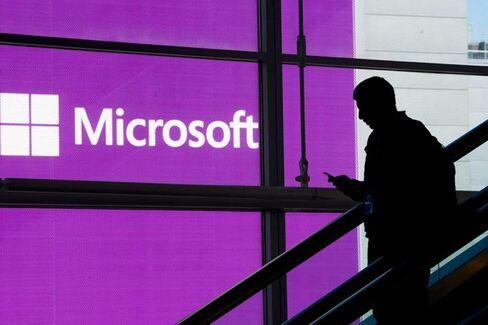 Investors Shrug as Microsoft Makes a Ton of Money