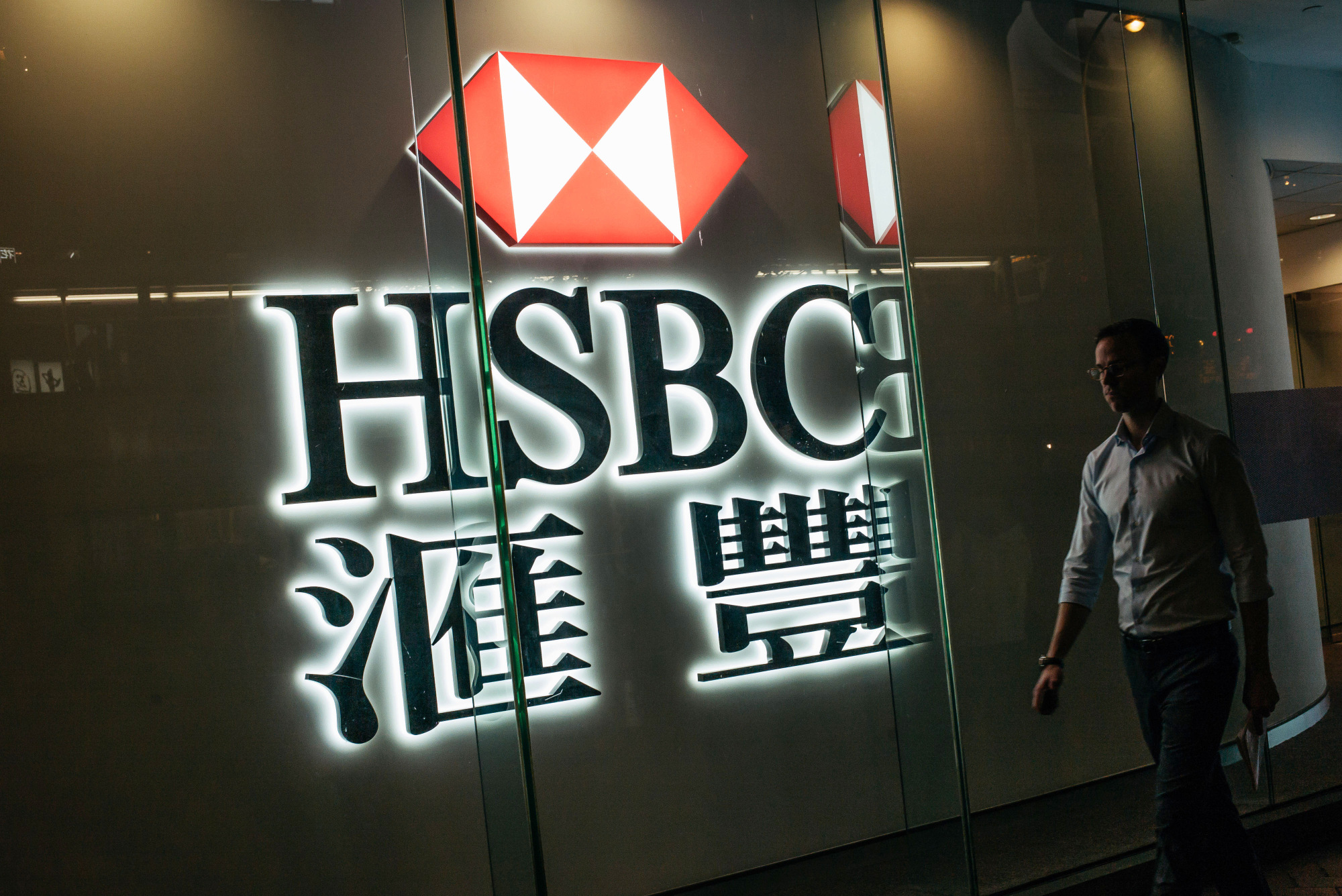 HSBC Gears Up for China Listing Through Shanghai-London Link