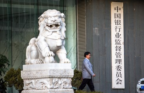 Marble lion in front of China Banking Regulatory Commission