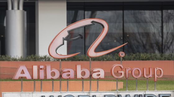Fired Alibaba Manager Probed for 'Forcible Indecency,' Not Rape