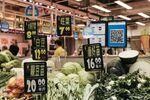 Views Of Alipay Inside MC Box Po Tat Market