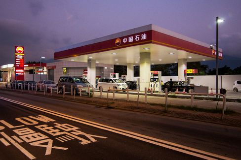 A PetroChina gas station in Hong Kong on March 19, 2015.