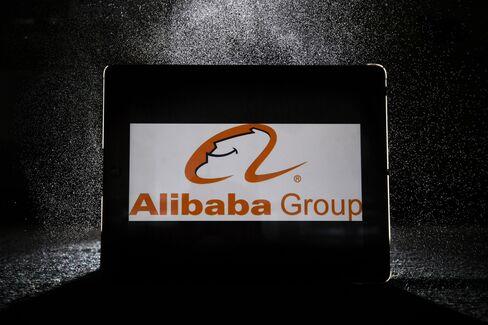 Alibaba Group Holding Ltd. Logo
