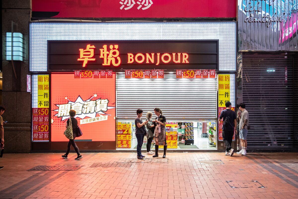 Hong Kong Landlords Face Tough Year as Protests Dent Rents
