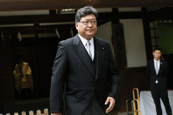 Japan Saw 'Serious Inappropriate Incidents' by S. Korea: Hagiuda