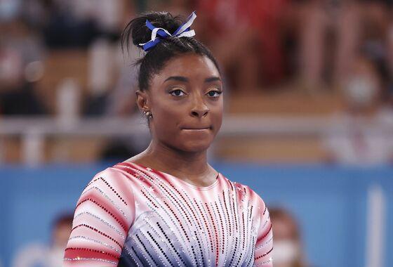 Simone Bilesto Testify on FBI Failures to Investigate Gymnastics Abuse