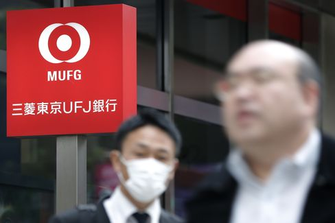 Mitsubishi UFJ to Buy Deutsche Bank U.S. Real Estate Loans
