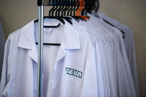 Teva Pharmaceutical Industries Ltd. Logo