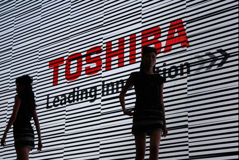 Toshiba Cancels Windows RT Devices on Delay in Getting Parts