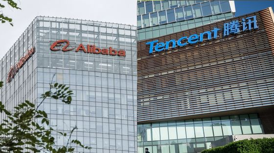 U.S. Decides Against Investing Ban on Alibaba, Tencent and Baidu