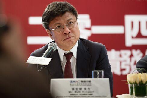 Sunac Chairman Sun Hongbin