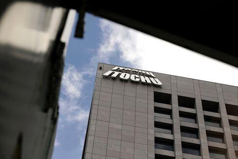 Itochu Seeks Own 'Xstrata' in Shift to Mine Developer