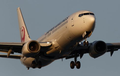 1482134840_japan airlines