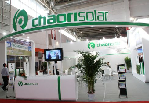 Shanghai Chaori Solar Energy Science and Technology Co. Stand