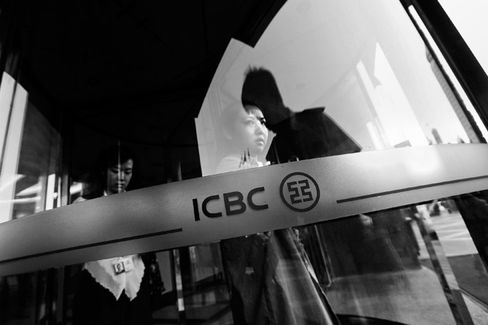 What Goldman's ICBC Sale Says About Chinese Banks