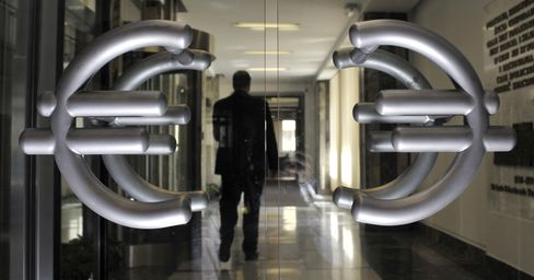 Poland Will Probably Refrain From Raising Rates Amid Euro Crisis