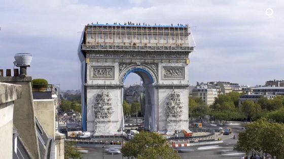 Christo's Wrapped Arc de Triomphe Set for Moment of Glory