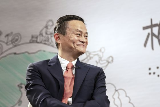 As Jack Ma Prepares to Move on, Here's a Look at Alibaba's Journey