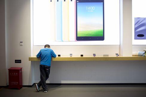 Xiaomi Corp. Beijing Showroom