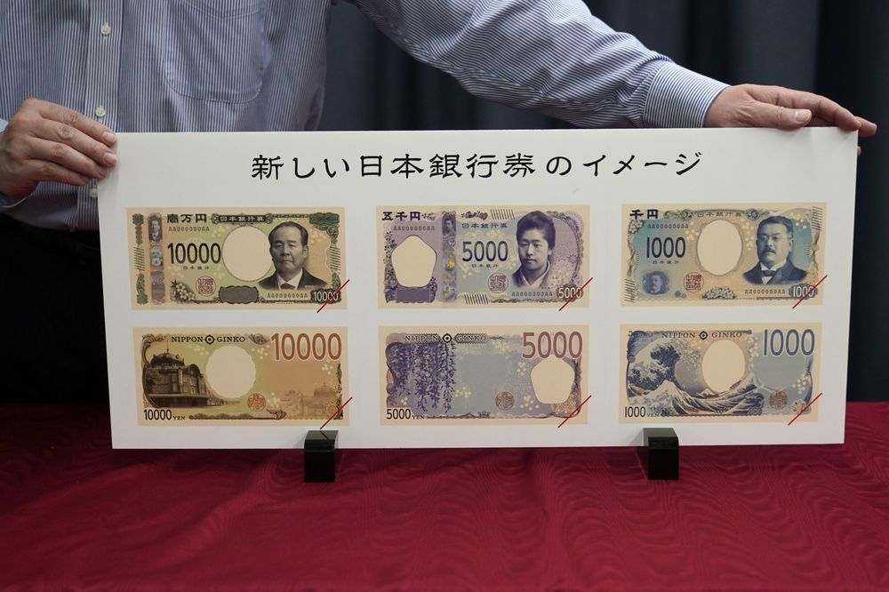 An Banknotes Just Got A Redesign And Some Stocks Are