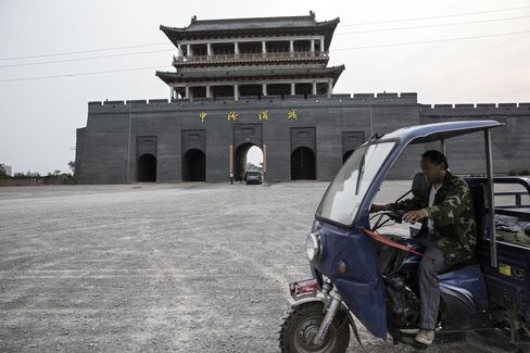 The entrance to the baijiu distillery in Xinghua.