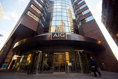 The American International Group Inc. (AIG) offices in New York.