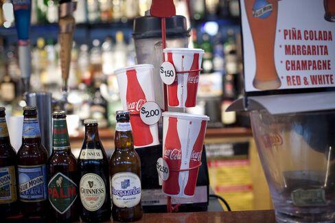 Oversize Soda Cups