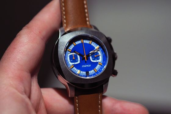Four Fantastic Watch Brands That Aren't Available in the U.S.