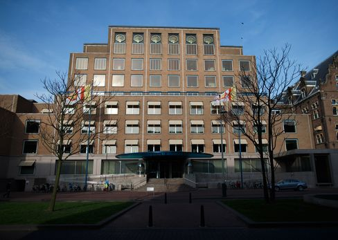 Shell Headquarters In The Hague