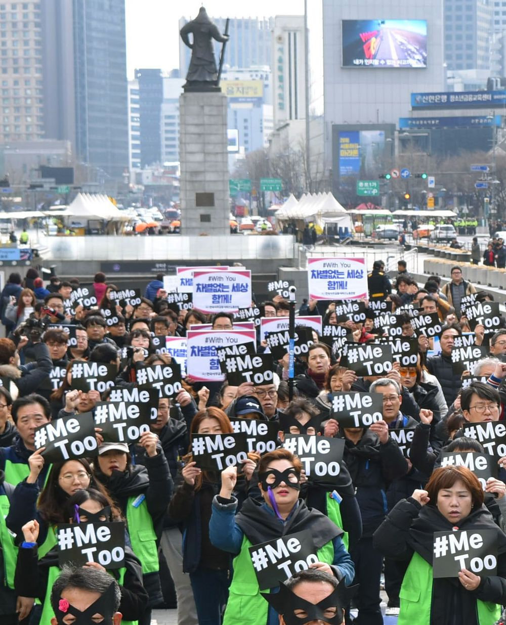 MeToo Movement Engulfs South Korea's Workplace - Bloomberg