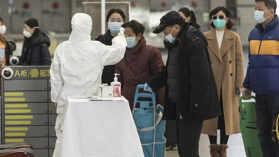 Wuhan Test Lab Opens; CDC Ships Diagnostic Kits: Virus Update