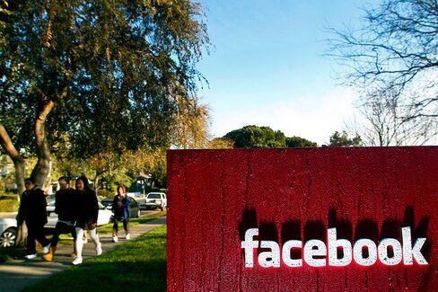 Facebook Inc. Headquarters