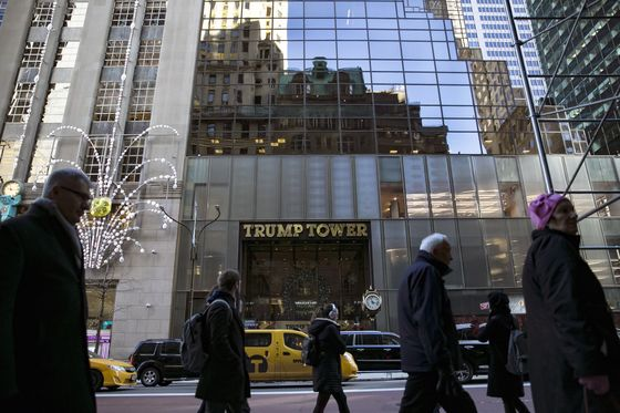 China's Biggest Bank to Reduce Its Space at Trump Tower