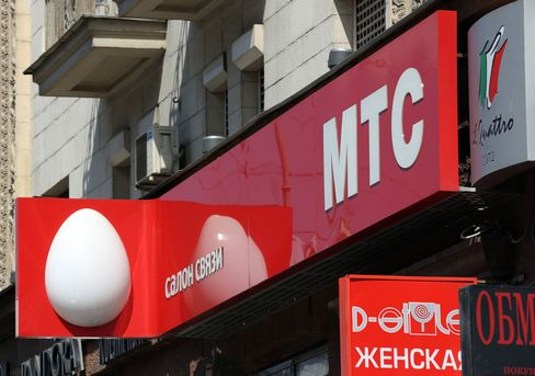 MTS Trades at Discount as Uzbeks Seize Unit