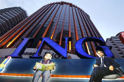 ING Said Near Pact to Sell Asia Unit to AIA for $1.7 Billion