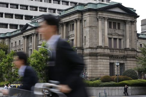 BOJ's $279 Billion JGB Buys Spur Record Win Streak: